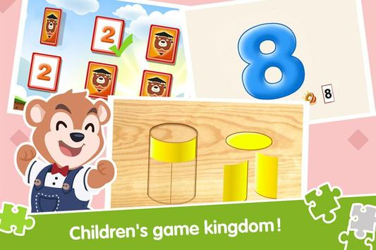Kids Puzzle: ABC apk screenshot