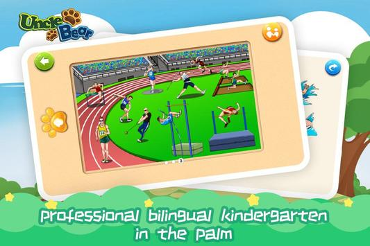 Kids Puzzle: Sports screenshot 11