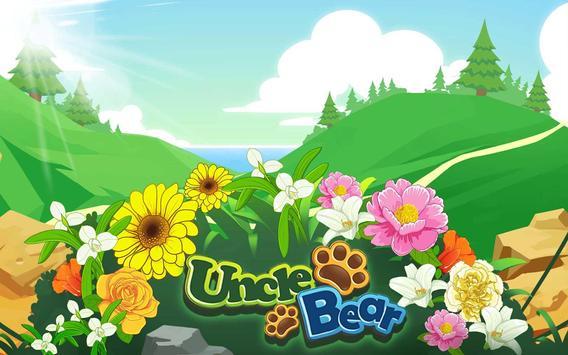 Kids Puzzle: Plants screenshot 10