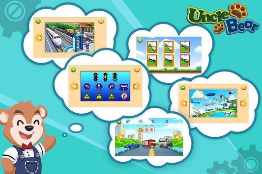 Kids Puzzle: Vehicles screenshot 4