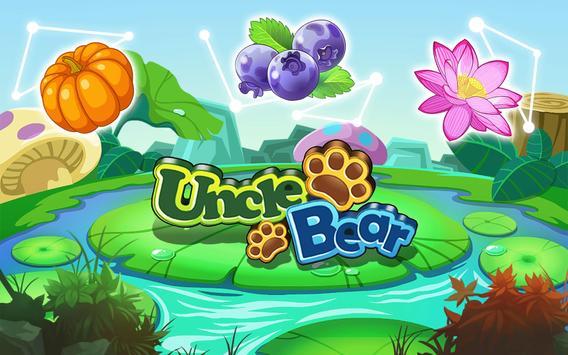 Line Game for Kids: Plants screenshot 5
