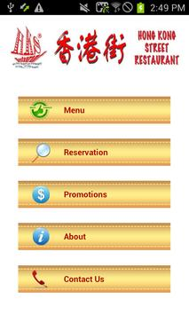 HKS Restaurant screenshot 1