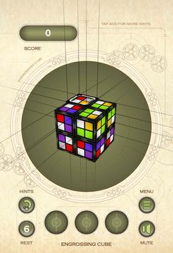 E-cube (Unreleased) apk screenshot