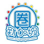新加坡圈 icon