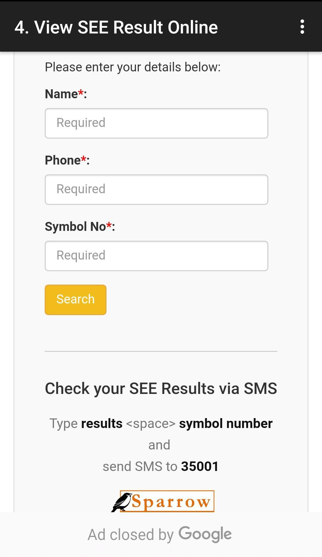 SEE Result 2074/2075 for Android - APK Download
