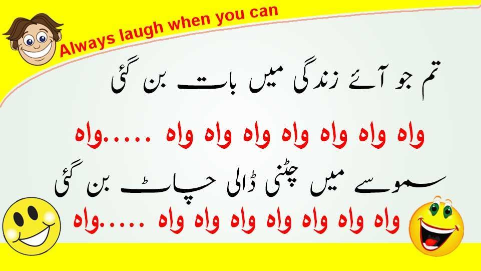 Latest Funny Urdu Jokes 2018 for Android - APK Download