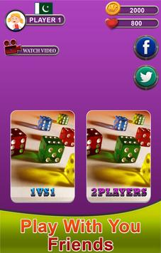 Ludo Star King screenshot 1