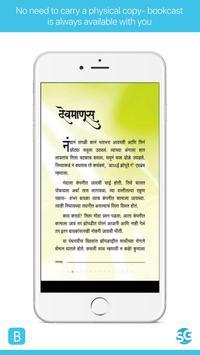 Dev Manus screenshot 2