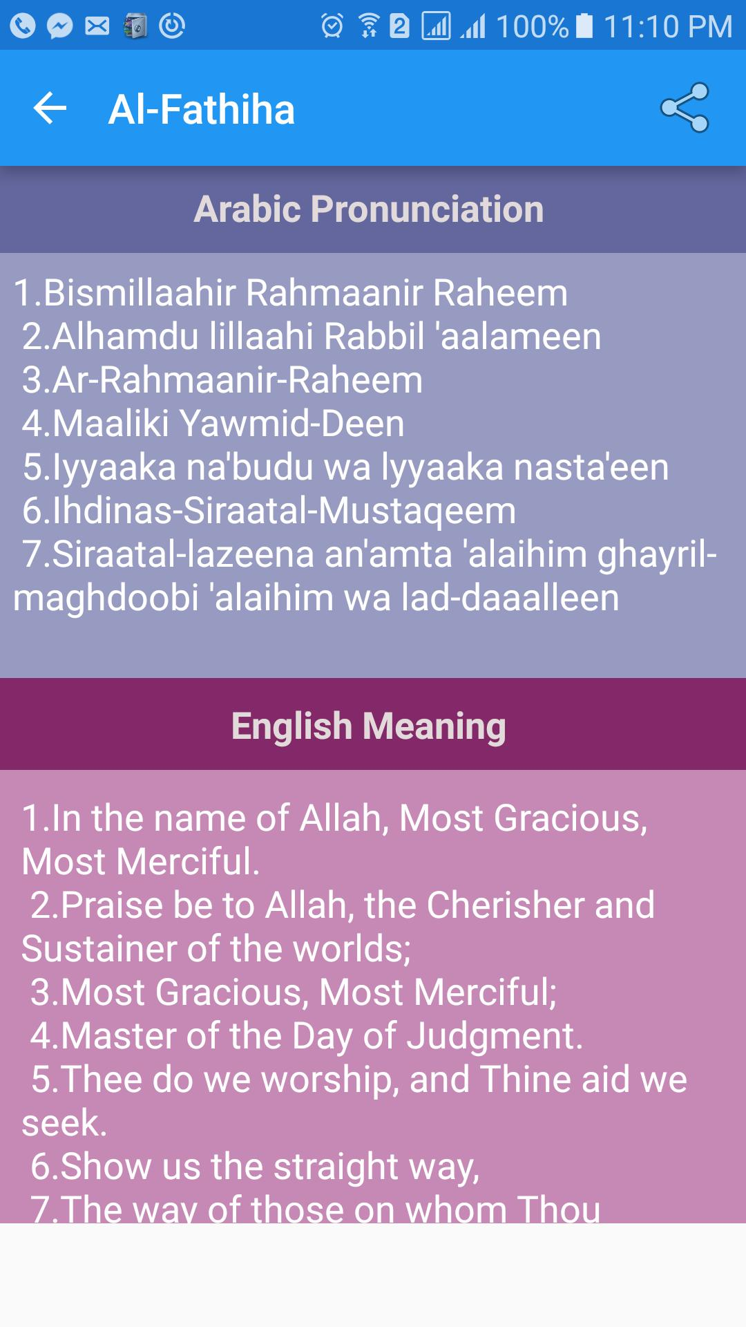 25 Surah with Meaning and Tafseer for Android - APK Download