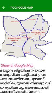 Poongode screenshot 6