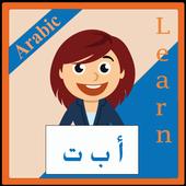 Learn Arabic icon