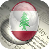 Lebanon News icon