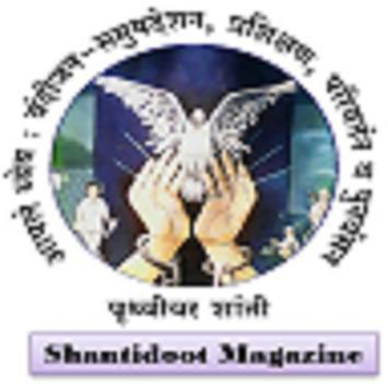 Shantidoot Magazine App poster