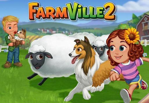 Farm2help screenshot 2