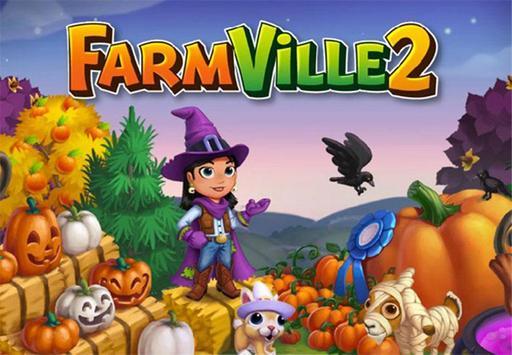 Farm2help screenshot 4