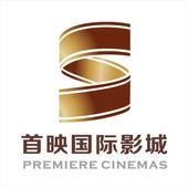 宝鸡首映国际影城 icon