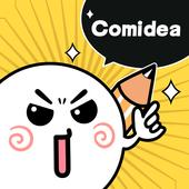 COMIDEA    Writing Comics APP icon