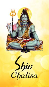 Shiv Chalisa with Audio poster