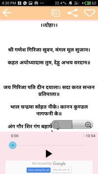Shiv Chalisa with Audio screenshot 1