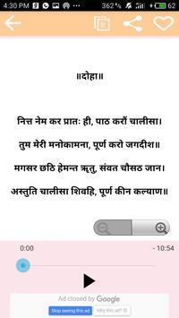 Shiv Chalisa with Audio screenshot 2