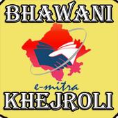 Bhawani Emitra Khejroli icon