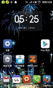 Free 3D Real Fireworks - LWP screenshot 1