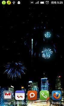 Free 3D Real Fireworks - LWP screenshot 2