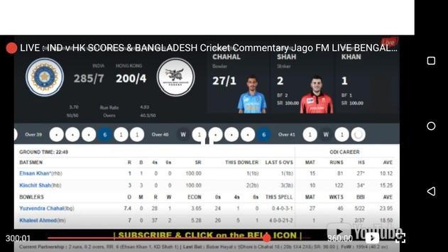 Asia Cup Live 2018 screenshot 3