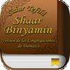 Shaar Binyamin Sidur HE and ES иконка