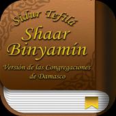Shaar Binyamin Sidur Tefila ES icon