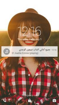 جميع أغاني الشاب ميمون الوجدي screenshot 4
