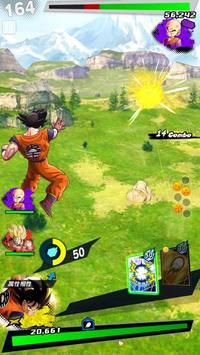 トリック for ドラゴンボール レジェンズ screenshot 2