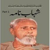 Shahab Nama~QA Shahab P1 icon