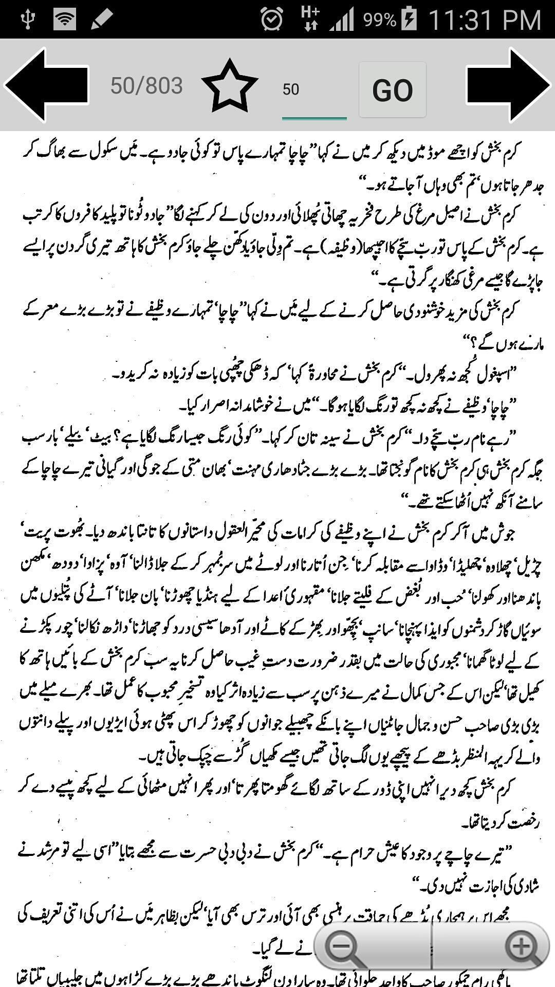 Shahab Nama~QA Shahab P1 poster