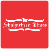 Shaharbeen Times icon