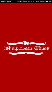 Shaharbeen Times poster