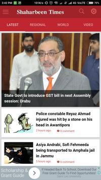 Shaharbeen Times apk screenshot