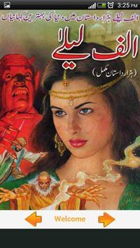 Alif Laila poster