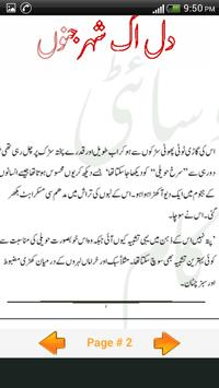 Dil Ik Shahr E Junoon(part 1) apk screenshot