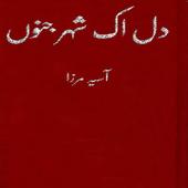 Dil Ik Shahr E Junoon(Part 2) icon