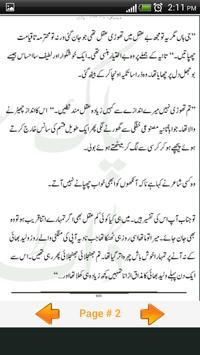 Dil Ik Shahr E Junoon(Part 2) apk screenshot