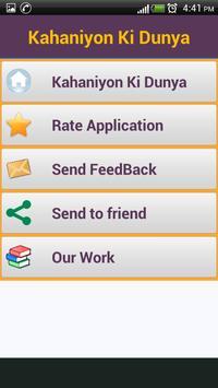 Kahaniyon Ki Dunya apk screenshot
