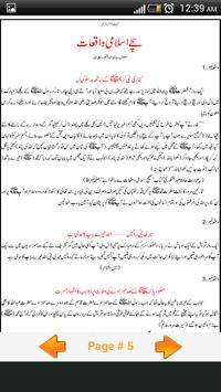 Sachay Islami Waqiyat apk screenshot
