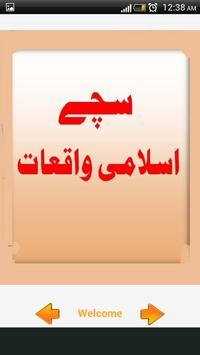 Sachay Islami Waqiyat poster