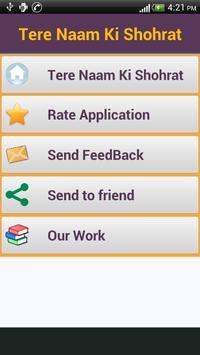 Tere Naam Ki Shohrat apk screenshot