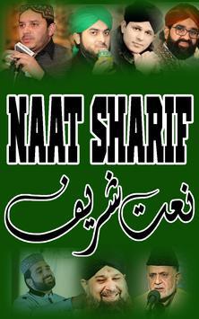 Naat sharif Video screenshot 1