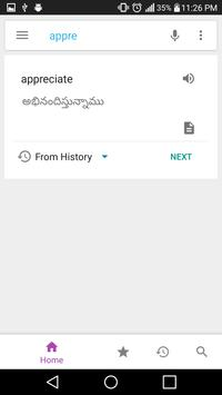 Telugu Dictionary screenshot 1