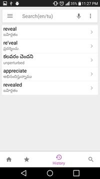 Telugu Dictionary screenshot 4