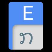 Lao Dictionary icon
