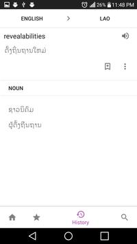 Lao Dictionary screenshot 3